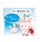 讃岐弁の恋うちわ草食ウサギ(翻訳あり)(個別スタンプ:4)