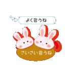 讃岐弁の恋うちわ草食ウサギ(翻訳あり)(個別スタンプ:5)