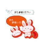 讃岐弁の恋うちわ草食ウサギ(翻訳あり)(個別スタンプ:6)