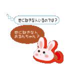 讃岐弁の恋うちわ草食ウサギ(翻訳あり)(個別スタンプ:7)