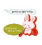讃岐弁の恋うちわ草食ウサギ(翻訳あり)(個別スタンプ:8)