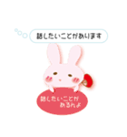 讃岐弁の恋うちわ草食ウサギ(翻訳あり)(個別スタンプ:9)