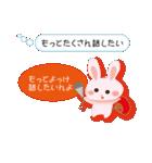 讃岐弁の恋うちわ草食ウサギ(翻訳あり)(個別スタンプ:10)