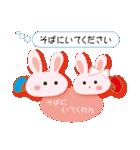 讃岐弁の恋うちわ草食ウサギ(翻訳あり)(個別スタンプ:11)