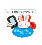 讃岐弁の恋うちわ草食ウサギ(翻訳あり)(個別スタンプ:12)