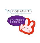 讃岐弁の恋うちわ草食ウサギ(翻訳あり)(個別スタンプ:13)