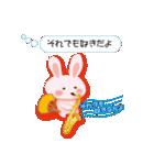 讃岐弁の恋うちわ草食ウサギ(翻訳あり)(個別スタンプ:14)