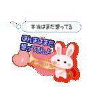 讃岐弁の恋うちわ草食ウサギ(翻訳あり)(個別スタンプ:15)