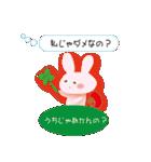 讃岐弁の恋うちわ草食ウサギ(翻訳あり)(個別スタンプ:16)