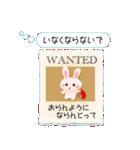 讃岐弁の恋うちわ草食ウサギ(翻訳あり)(個別スタンプ:17)