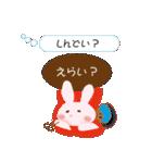 讃岐弁の恋うちわ草食ウサギ(翻訳あり)(個別スタンプ:18)