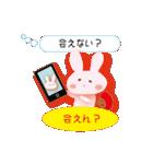 讃岐弁の恋うちわ草食ウサギ(翻訳あり)(個別スタンプ:19)