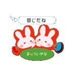 讃岐弁の恋うちわ草食ウサギ(翻訳あり)(個別スタンプ:20)