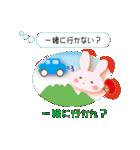 讃岐弁の恋うちわ草食ウサギ(翻訳あり)(個別スタンプ:21)