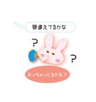 讃岐弁の恋うちわ草食ウサギ(翻訳あり)(個別スタンプ:22)