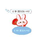 讃岐弁の恋うちわ草食ウサギ(翻訳あり)(個別スタンプ:23)