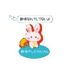 讃岐弁の恋うちわ草食ウサギ(翻訳あり)(個別スタンプ:24)
