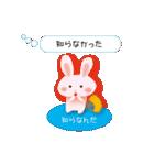 讃岐弁の恋うちわ草食ウサギ(翻訳あり)(個別スタンプ:26)