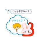 讃岐弁の恋うちわ草食ウサギ(翻訳あり)(個別スタンプ:27)
