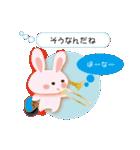 讃岐弁の恋うちわ草食ウサギ(翻訳あり)(個別スタンプ:28)