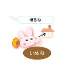 讃岐弁の恋うちわ草食ウサギ(翻訳あり)(個別スタンプ:29)