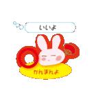 讃岐弁の恋うちわ草食ウサギ(翻訳あり)(個別スタンプ:30)