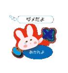 讃岐弁の恋うちわ草食ウサギ(翻訳あり)(個別スタンプ:31)