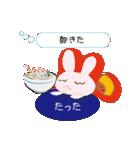 讃岐弁の恋うちわ草食ウサギ(翻訳あり)(個別スタンプ:32)