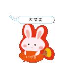讃岐弁の恋うちわ草食ウサギ(翻訳あり)(個別スタンプ:34)