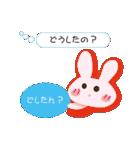 讃岐弁の恋うちわ草食ウサギ(翻訳あり)(個別スタンプ:35)
