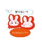 讃岐弁の恋うちわ草食ウサギ(翻訳あり)(個別スタンプ:36)