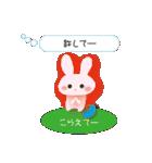 讃岐弁の恋うちわ草食ウサギ(翻訳あり)(個別スタンプ:37)