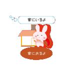 讃岐弁の恋うちわ草食ウサギ(翻訳あり)(個別スタンプ:38)