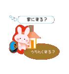 讃岐弁の恋うちわ草食ウサギ(翻訳あり)(個別スタンプ:39)