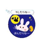 讃岐弁の恋うちわ草食ウサギ(翻訳あり)(個別スタンプ:40)