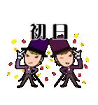 Go to ミュージカル!!(個別スタンプ:1)