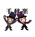 Go to ミュージカル!!(個別スタンプ:2)