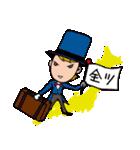 Go to ミュージカル!!(個別スタンプ:3)