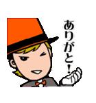 Go to ミュージカル!!(個別スタンプ:5)