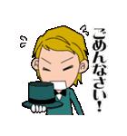 Go to ミュージカル!!(個別スタンプ:7)