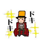 Go to ミュージカル!!(個別スタンプ:11)