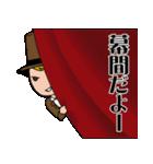 Go to ミュージカル!!(個別スタンプ:12)