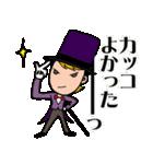 Go to ミュージカル!!(個別スタンプ:13)