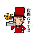 Go to ミュージカル!!(個別スタンプ:15)