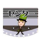 Go to ミュージカル!!(個別スタンプ:22)