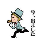 Go to ミュージカル!!(個別スタンプ:30)