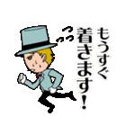 Go to ミュージカル!!(個別スタンプ:31)