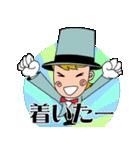 Go to ミュージカル!!(個別スタンプ:32)