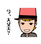 Go to ミュージカル!!(個別スタンプ:33)