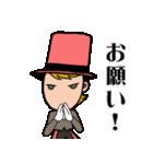 Go to ミュージカル!!(個別スタンプ:34)